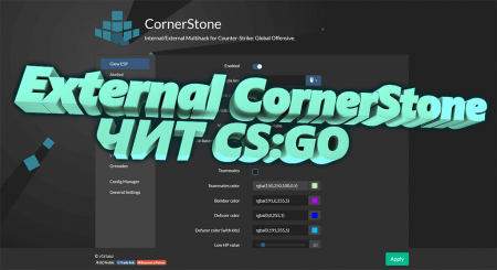External CornerStone CS:GO