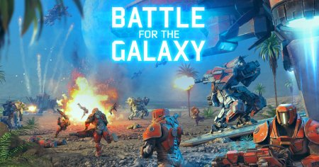 Игра Battle for the Galaxy WW